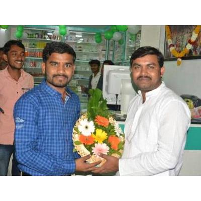 New Shivneri Swast Aushadhi Seva