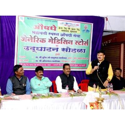 Bhadrawati Swast Aushadhi Seva