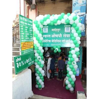 Mahinur Swast Aushadhi Seva