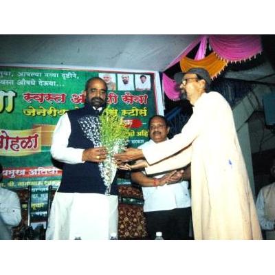 Prabhuchaya Swast Aushadhi Seva