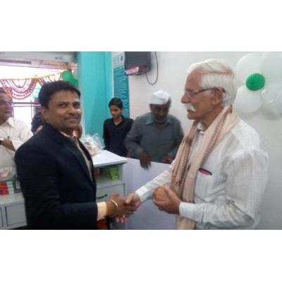 Ayudhi Swast Aushadhi Seva