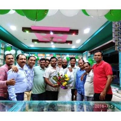 Hari Vitthal Swast Aushadhi Seva