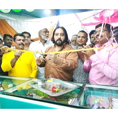Aurangabad Swast Aushadhi Seva