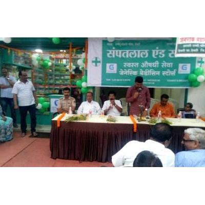 Sampatlal And Sons Swast Aushadhi Seva