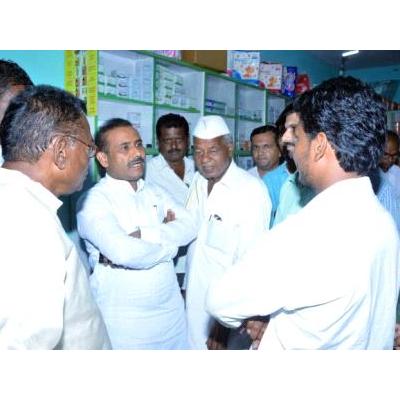 Jan Aadhar Swast Aushadhi Seva