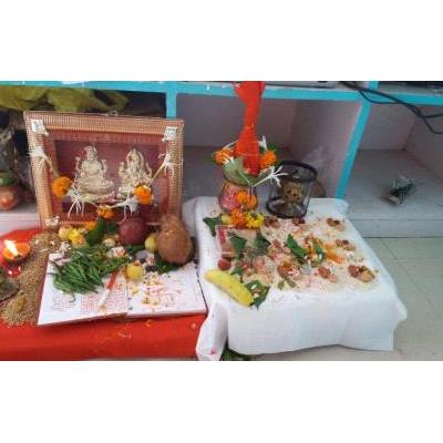 Pooja Swast Aushadhi Seva