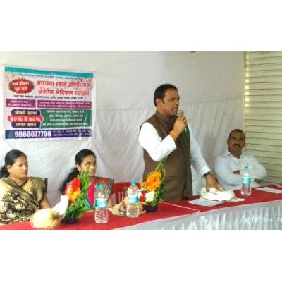 Aaradhya Swast Aushadhi Seva