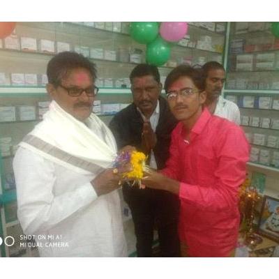 Tirupati Swast Aushadhi Seva