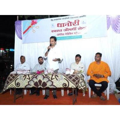 Dhanori Swast Aushadhi Seva