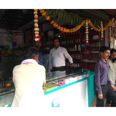 Shri Gurudev Swast Aushadhi Seva