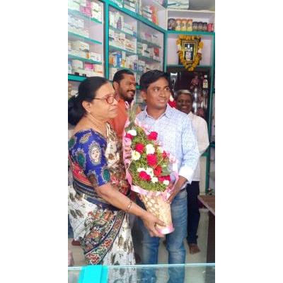 New Nanded Swast Aushadhi Seva