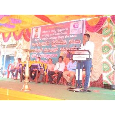 Shantisagar Swast Aushadhi Seva