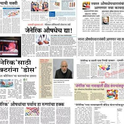 PM News