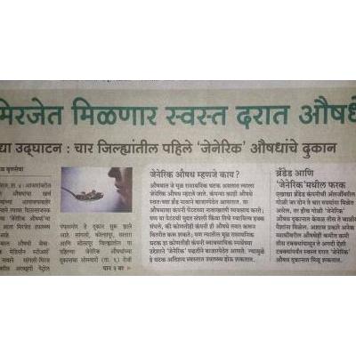 Sakal News