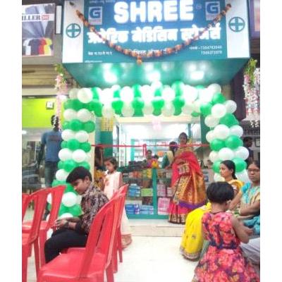SHREE (NEW PANVEL) SWAST AUSHADHI SEVA